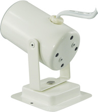 "CAL Lighting BO-748-WH - 5"" Height Metal Spot Light In White"